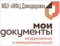 Доска объявлений города Домодедово